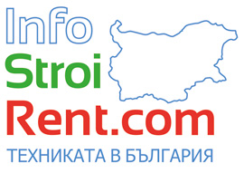 Infostroirent - technical equipment in Bulgaria